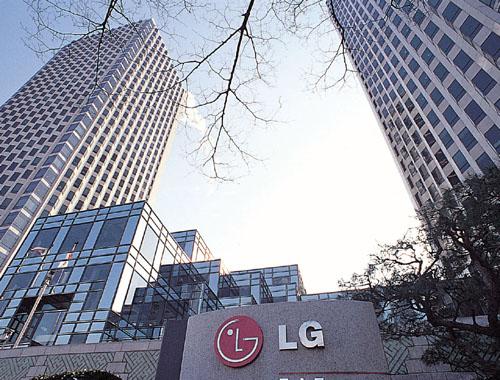 LG te¿ pracuje nad telefonem 5G, no bo oczywi¶cie, ¿e tak