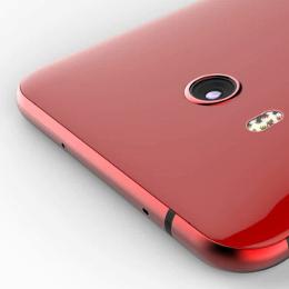 Wyciek³y rendery l¶ni±cego, szerokiego, czerwonego HTC U 11
