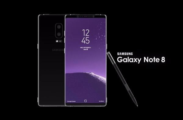 Samsung Galaxy Note 8 Emperor, czyli specjalna edycja Note 8