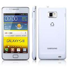 Usuñ simlocka kodem z telefonu Samsung I9100G Galaxy S II