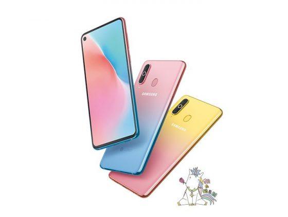 £a³, ³adne gradientowe kolorki dla Samsung Galaxy A8s