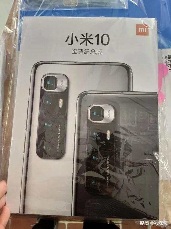 Przeciek Xiaomi Mi 10 Ultra owocuje nowym zdjêciem i renderem