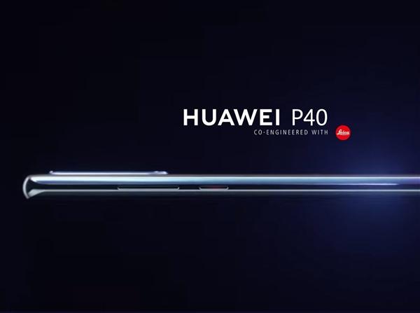 Wiadomo, w jakie ³adowarki wyposa¿one bêd± smartfony Huawei P40 i P40 Pro