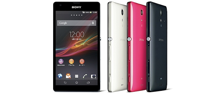 W jaki sposób odblokowaæ Sony SOL22