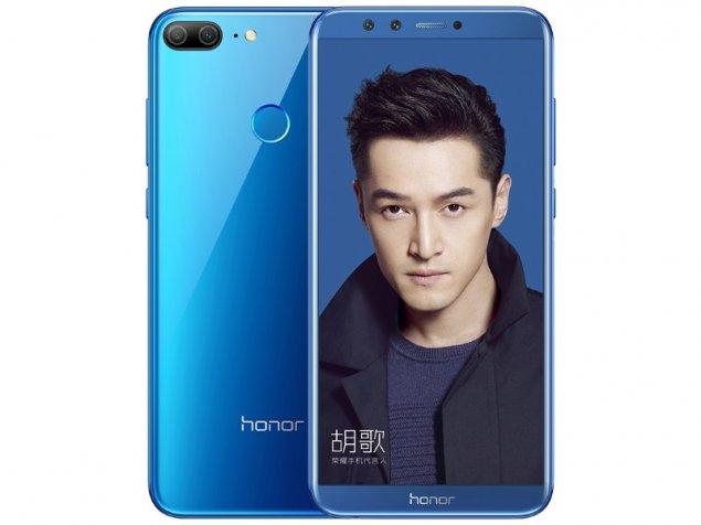 Rozpoczê³a siê przedsprzeda¿ Huawei Honor 9 Lite w Polsce!