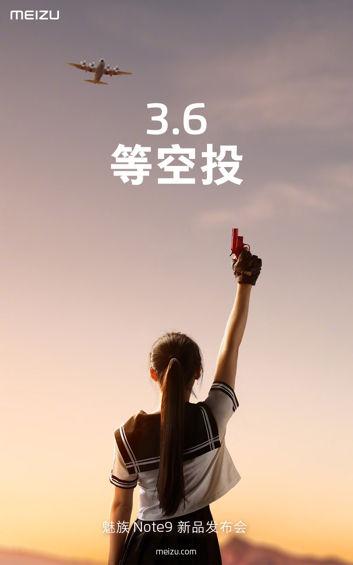 Debiut Meizu Note 9 ju¿ 6 marca