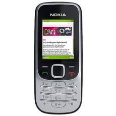Jak zdj±æ simlocka z telefonu Nokia 2330c-2