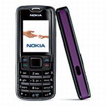 Jak zdj±æ simlocka z telefonu Nokia 3110 Classic