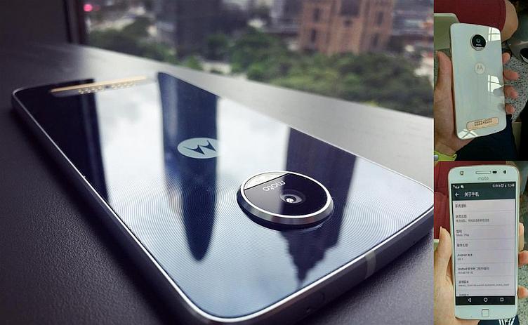 Motorola Moto Z Play oficjalnie