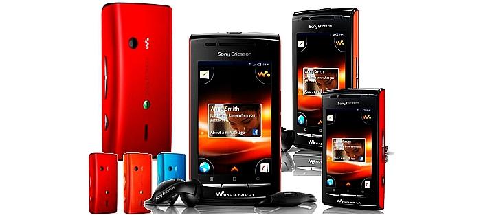 Jak wpisaæ kod do Sony-Ericsson E16i