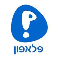 Odblokowanie Simlock na sta³e iPhone sieæ Pelephone Izrael