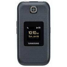 Usuñ simlocka kodem z telefonu Samsung M370