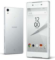 Usuñ simlocka kodem z telefonu Sony SOV32