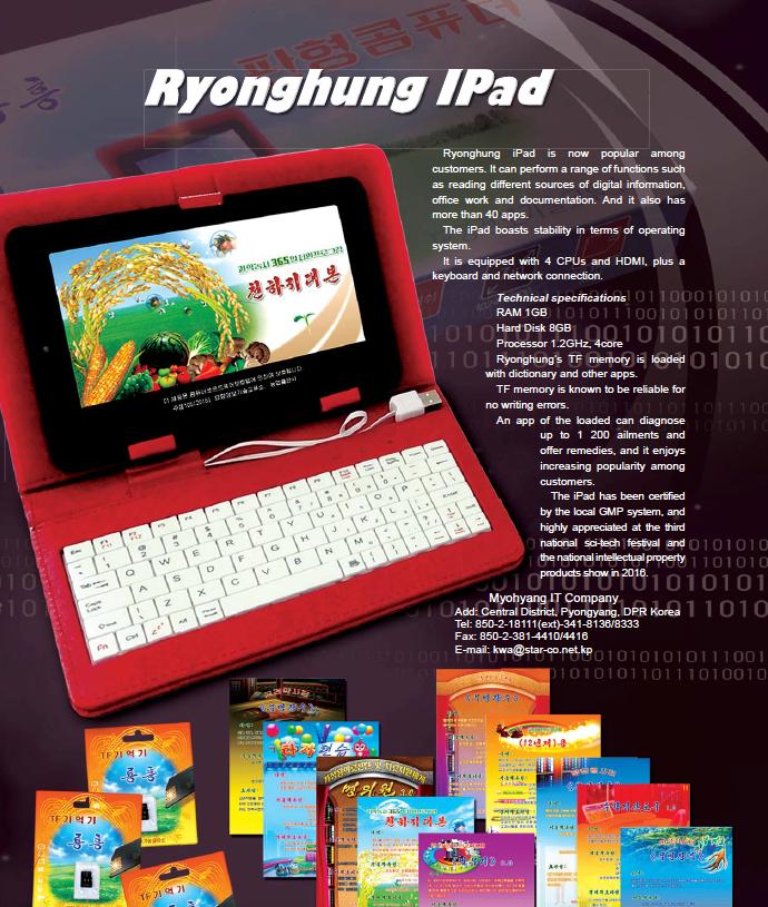 Ryonghung iPad, czyli tablet z Korei... Pó³nocnej