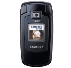 Usuñ simlocka kodem z telefonu Samsung E380