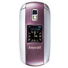 Usuñ simlocka kodem z telefonu Samsung E568