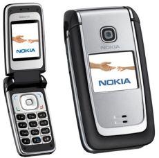 Jak zdj±æ simlocka z telefonu Nokia 6125