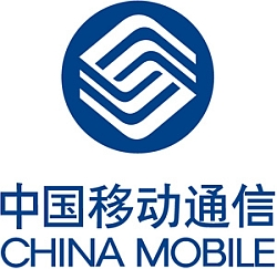 Odblokowanie Simlock na sta³e iPhone sieæ CHINA MOBILE Hong Kong