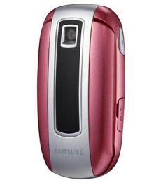 Usuñ simlocka kodem z telefonu Samsung E570