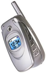 Usuñ simlocka kodem z telefonu Samsung E600