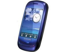 Usuñ simlocka kodem z telefonu Samsung S7550