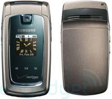 Usuñ simlocka kodem z telefonu Samsung U500·