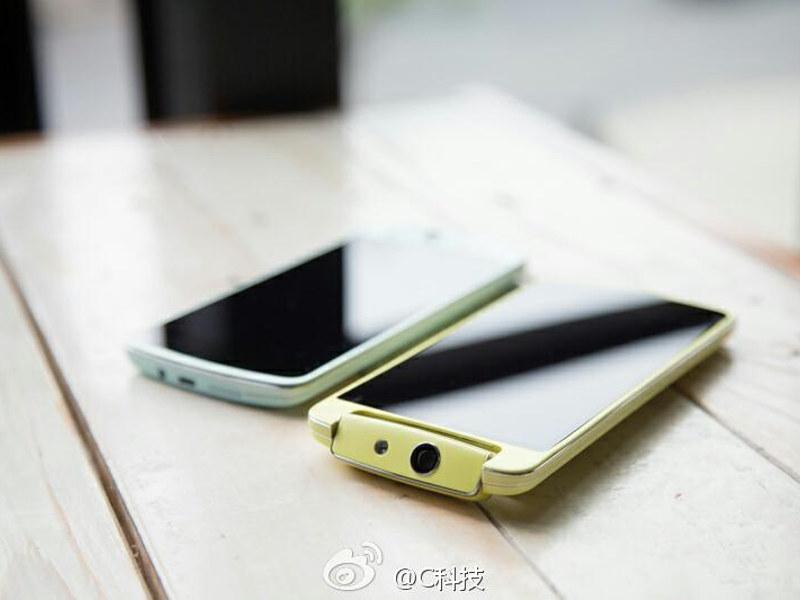 Oppo N1 mini prezentuje siê na nowych zdjêciach