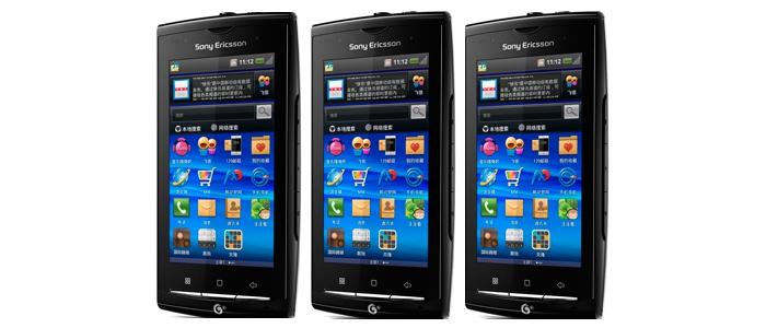 Jak zdjaæ simlocka z Sony-Ericsson A8i za pomoc± kodu