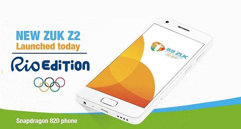 Tani telefon ze Snapdragonem 820? Lenovo ZUK Z2 Rio Edition!