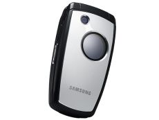 Usuñ simlocka kodem z telefonu Samsung E760