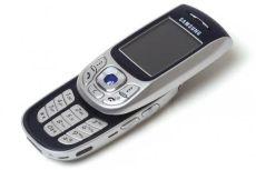 Usuñ simlocka kodem z telefonu Samsung E820T