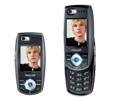 Usuñ simlocka kodem z telefonu Samsung E888