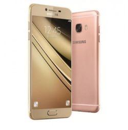 Jak zdj±æ simlocka z telefonu Samsung Galaxy C9 Pro