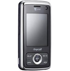 Usuñ simlocka kodem z telefonu Samsung F268