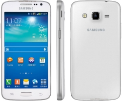 Usuñ simlocka kodem z telefonu Samsung Galaxy Win Pro G3812