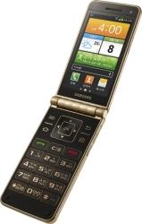 Usuñ simlocka kodem z telefonu Samsung I9230 Galaxy Golde