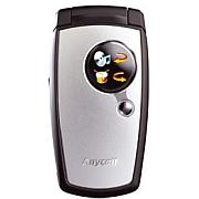 Usuñ simlocka kodem z telefonu Samsung E758