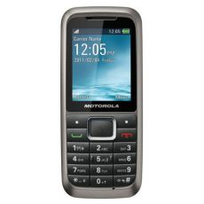 Usuñ simlocka kodem z telefonu Motorola WX306