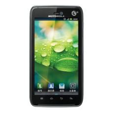 Usuñ simlocka kodem z telefonu Motorola MT917