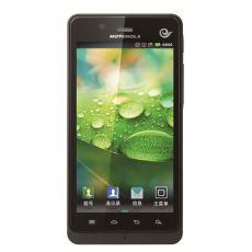 Usuñ simlocka kodem z telefonu Motorola XT928