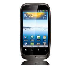Usuñ simlocka kodem z telefonu Motorola XT532