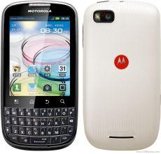Usuñ simlocka kodem z telefonu Motorola ME632