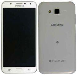 Usuñ simlocka kodem z telefonu Samsung Galaxy J7