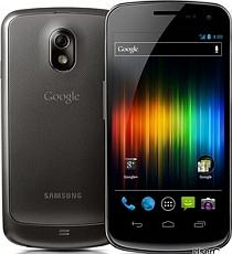 Usuñ simlocka kodem z telefonu Samsung Nexus GT-i9250