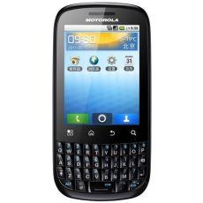 Usuñ simlocka kodem z telefonu Motorola MOTO XT316