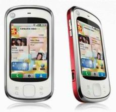 Usuñ simlocka kodem z telefonu Motorola ME501
