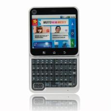 Usuñ simlocka kodem z telefonu Motorola ME511