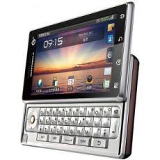 Usuñ simlocka kodem z telefonu Motorola MT716