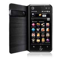 Usuñ simlocka kodem z telefonu Motorola MT720