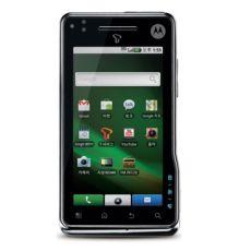 Usuñ simlocka kodem z telefonu Motorola XT701